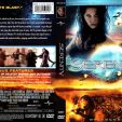 Serenity English DVD Cover Art