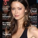 Summer Glau Covers Online Magazine 'Glo'